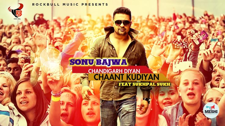 Chant Kudiyan | Sonu Bajwa | Master Mandeer | Full Video |  Blockbuster ...