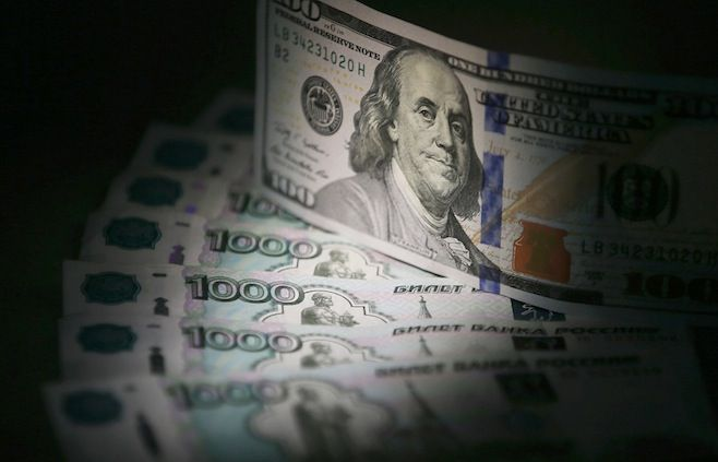 Russian Currency Collapse Accelerates Despite Central Bank Rate Hike | Business | The Moscow Times