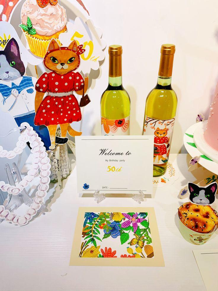 50th birthday ideas for women themes mom Cat garden