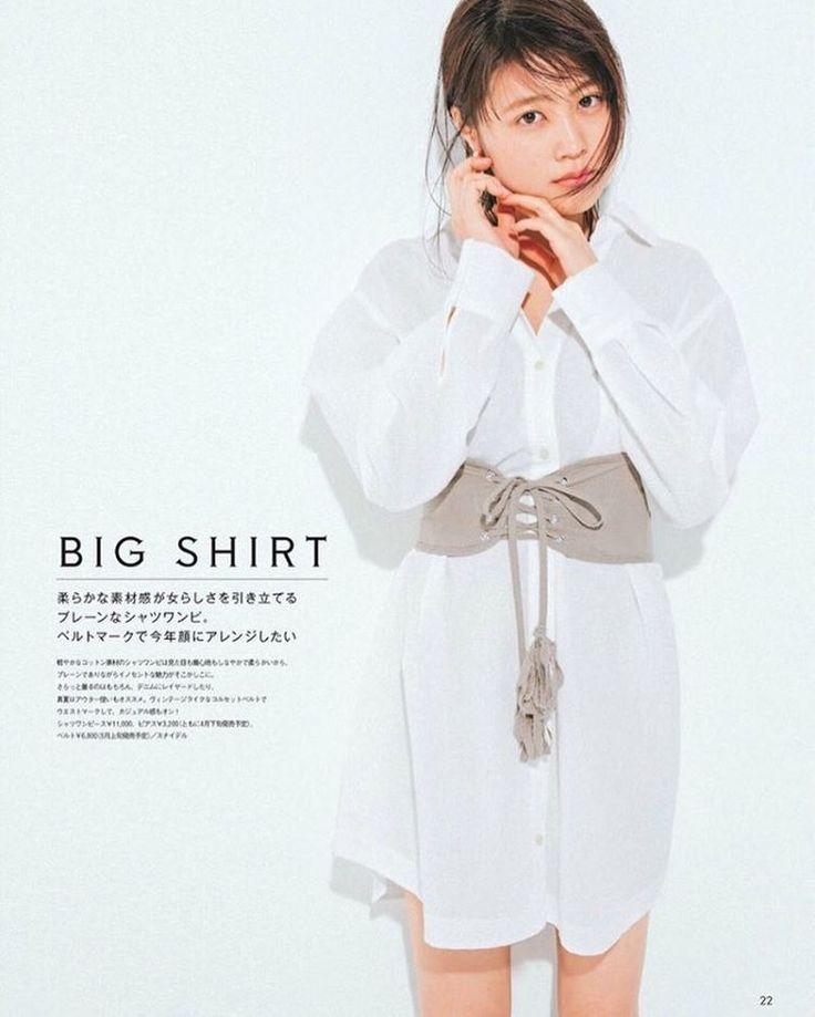 #有村架純#架純ちゃん#おフェロ#カバーガール#kasumiarimura#arimurakasumi#cute#love#beauty#ar#covergirl#like4like#l4l#today#ootd#fashion#2017ss