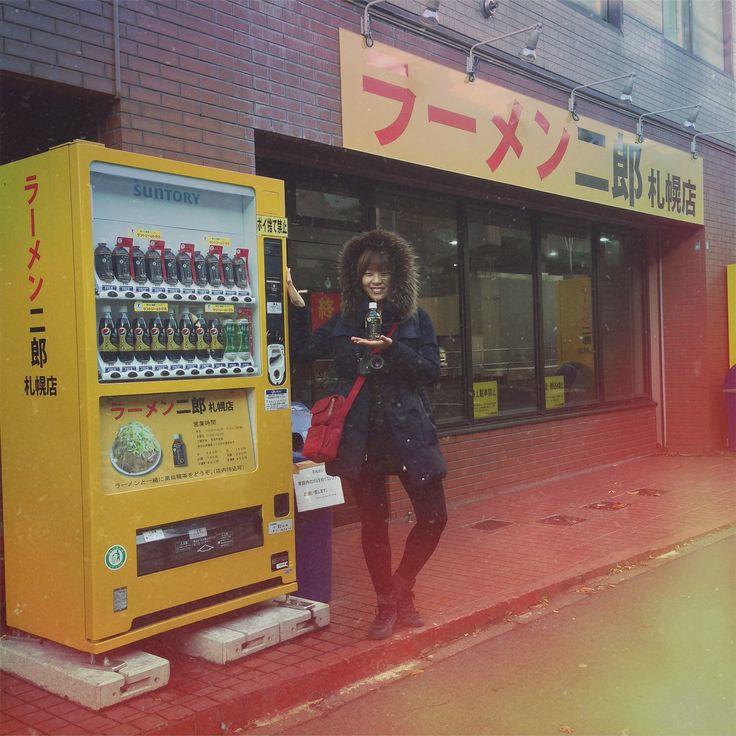 라멘지로 삿포로점 ラーメン二郎 札幌