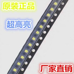 5730  led lights with cool  light beads 5730  ledled