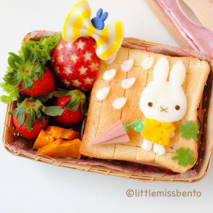 Little Miss Bento シャリーのかわいいキャラベン: Miffy Sandwich Bento ミッフィーのキャラベン