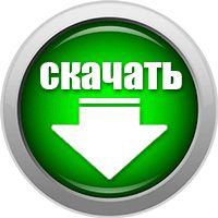 Скачать Ammyy Admin бесплатно и без регистрации