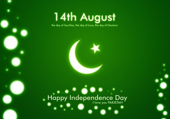 Pakistan Independence Day Quotes