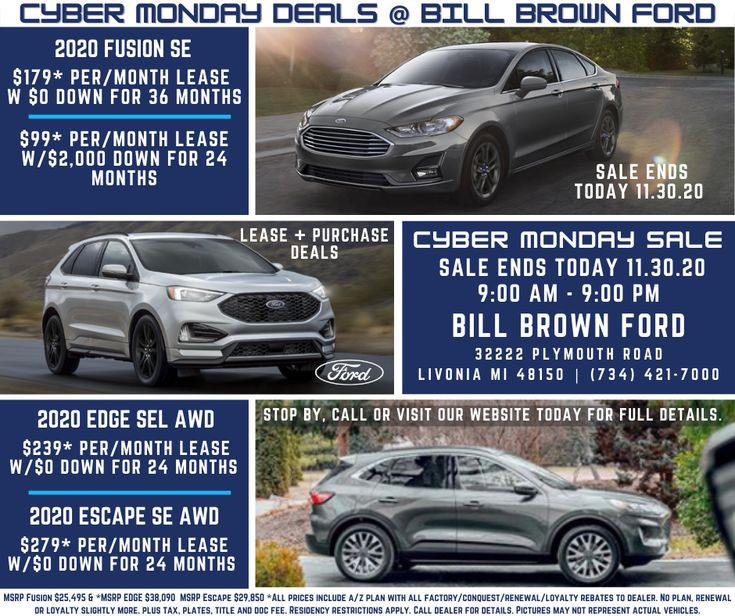We Have Some Exciting Cyber Monday Deals Today Including 0 Down Lease Specials 39 Per Month Ford Courtesy Car Lease Lease Specials Lease Deals Car Lease