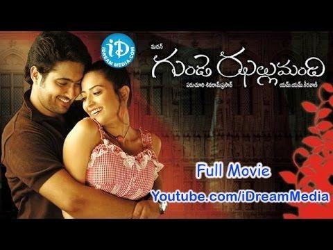Gunde Jhallumandi is a 2008 Telugu Romantic Film Story, dialogues, Screenplay & Direction by Madan, Music Composed by M M Keeravani. Starring - Uday Kiran, Aditi Sharma, Ajay, Venu Madhav, Jaya Prakash Reddy, Ahuti Prasad, Surekha Vani, Dharmavarapu