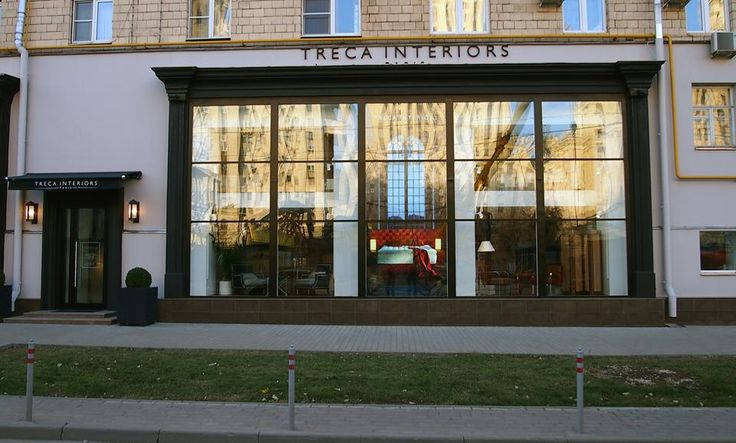Moscow Treca Interiors Paris store