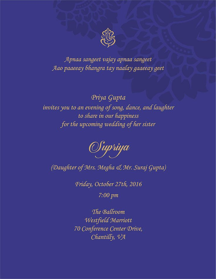 Wedding Invitation Wording For Sangeet Ceremony Sangeet