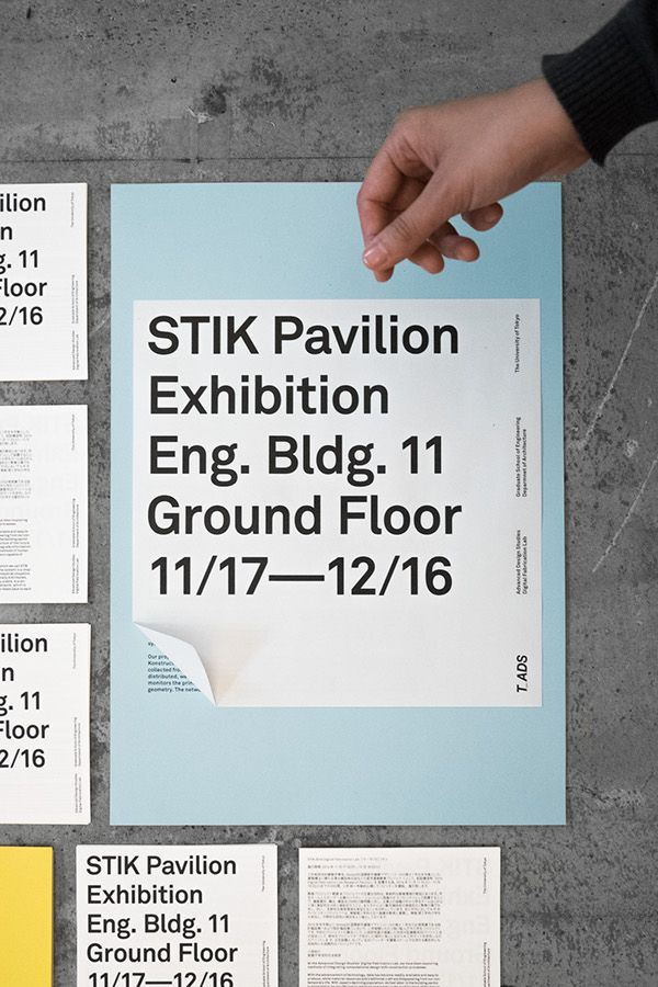 Visual and spatial design for a small architecture exhibition