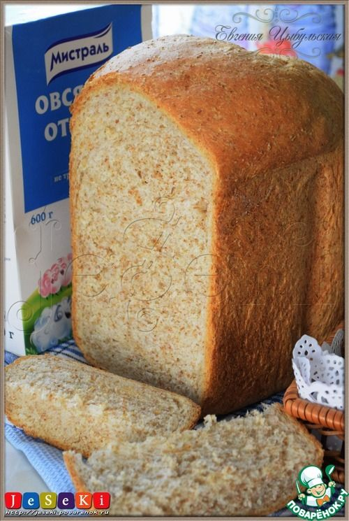 """Отрубной хлеб """"Всегда удачный"""" - кулинарный рецепт"""