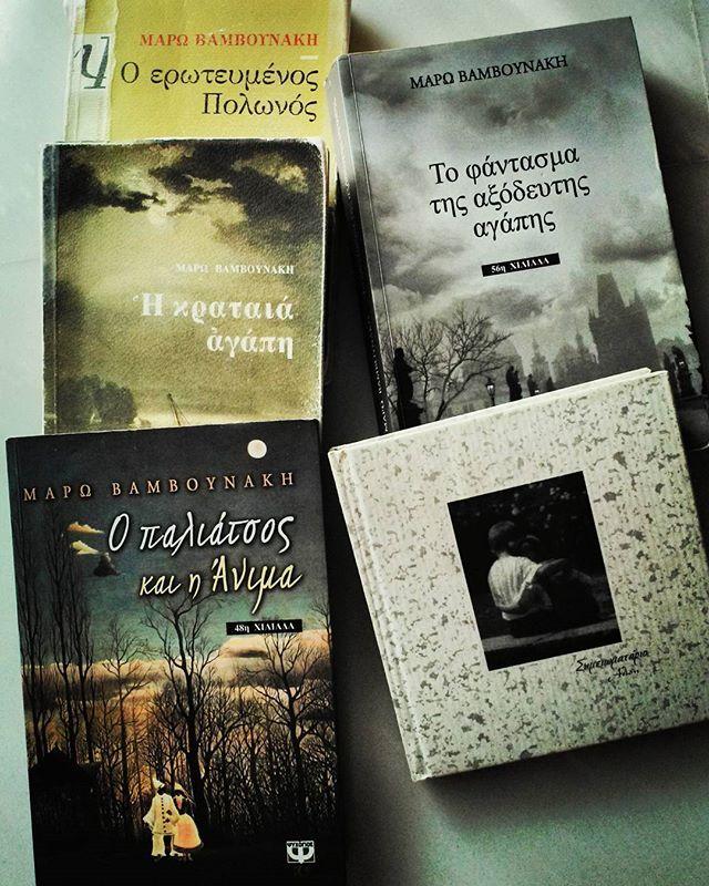 Beloved writer she is #marovamvounaki
