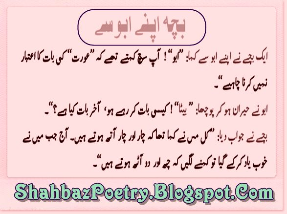 Golden Sexy Stories In Urdu 92