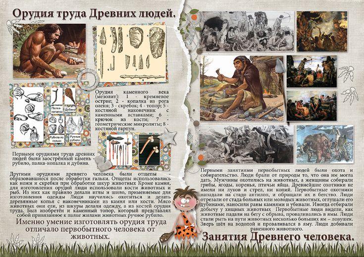 А еще я делаю школьные проекты! - Скрапбукинг (цифровой и гибридный) - Babyblog.ru
