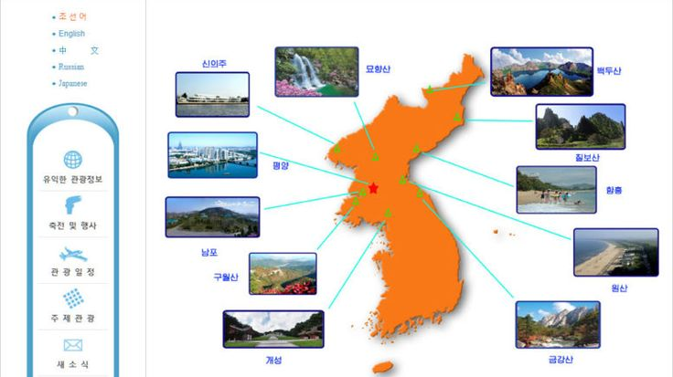 North Korea's tourism agency is online