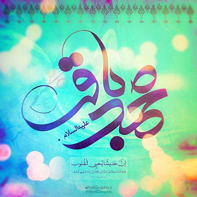 Pin By Mostafa Torabi On Islamic Art Islamic Art Art Masjid