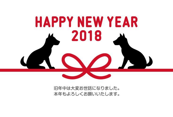 シンプルでおしゃれな年賀状無料テンプレート「水引と黒い犬」