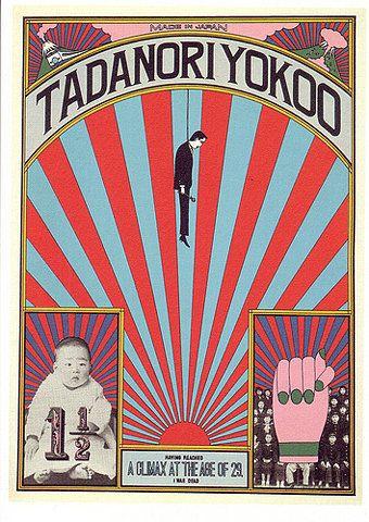 Tadanori Yokoo poster, tadanori yokoo 1965