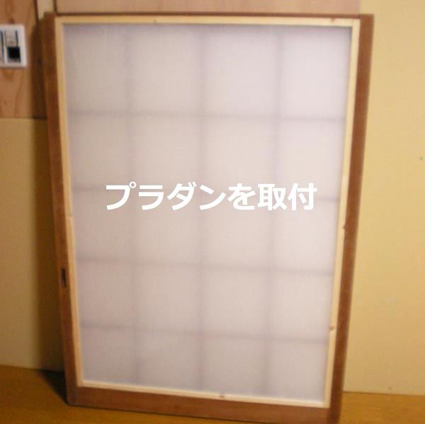内窓 障子 簡単リメイク 断熱 和室 三重窓 内窓 障子 障子 リメイク