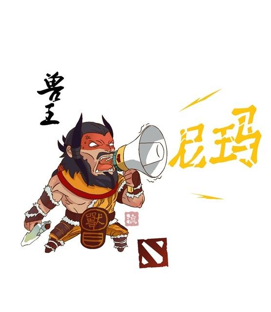 #Dota2 I R Beastmaster, HARR HARR artwork..