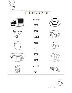 B Cee D De A on bengali worksheet for kindergarten