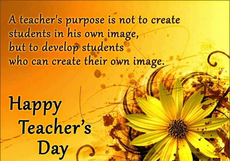 Happy Teachers Day