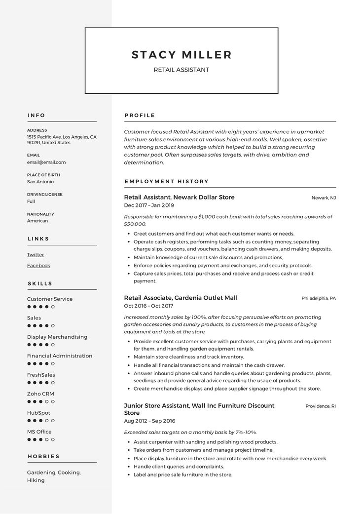 Retail Assistant Resume Template in 2020 Resume writing