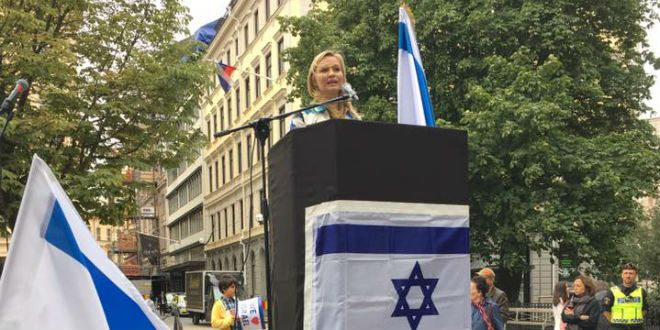 """""""The main goal of the rally is to create a safe forum for Jews and non-Jews alike to safely declare their pro-Zionist sentiments."""""""