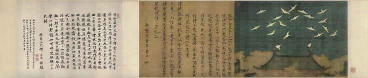 Huizong, Auspicious Cranes 1112, Northern Sung Period