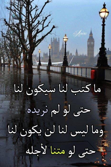 London autumn quotes