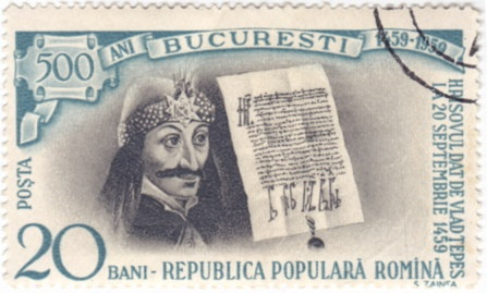 Vlad Tepes Dracula's Romanian Stamp