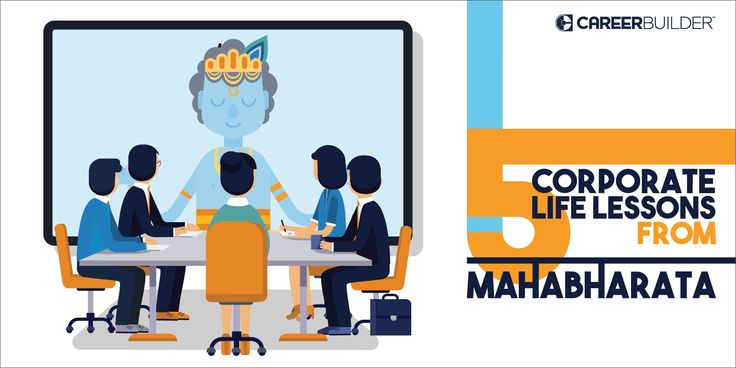 The epic Mahabharata has often been referred to for corporate learning lessons. The post focuses on life lessons to be learnt from the epic.