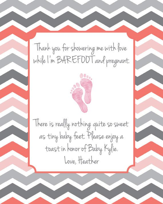 shower hostess gift baby shower thank you gift for hosting baby