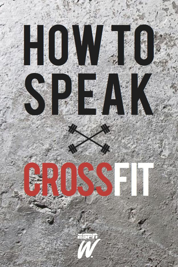 Can you speak CrossFit? A viewer's guide to the 2014 CrossFit Games. #CrossFit