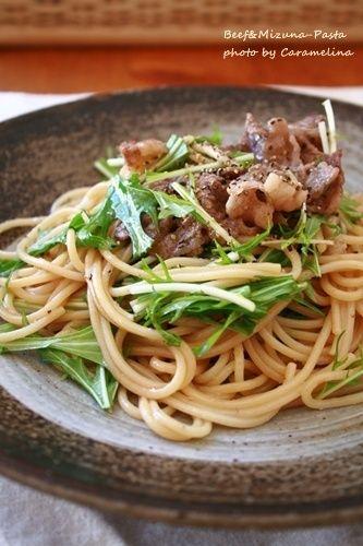 牛肉と水菜のパスタ by キャラメリーナさん | レシピブログ - 料理 ...