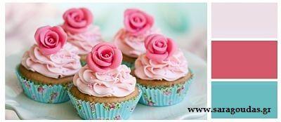 Χρωματα για Κουζινα, Ροζ Τυρκουάζ