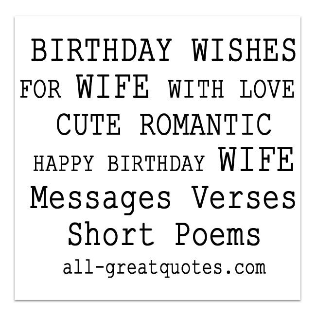 51 best Birthday Wishes For images – Short Poems for Birthday Cards