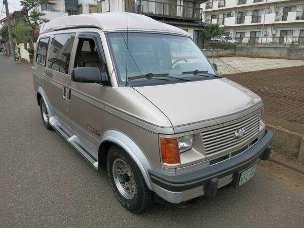1993 Chevrolet Astro humei