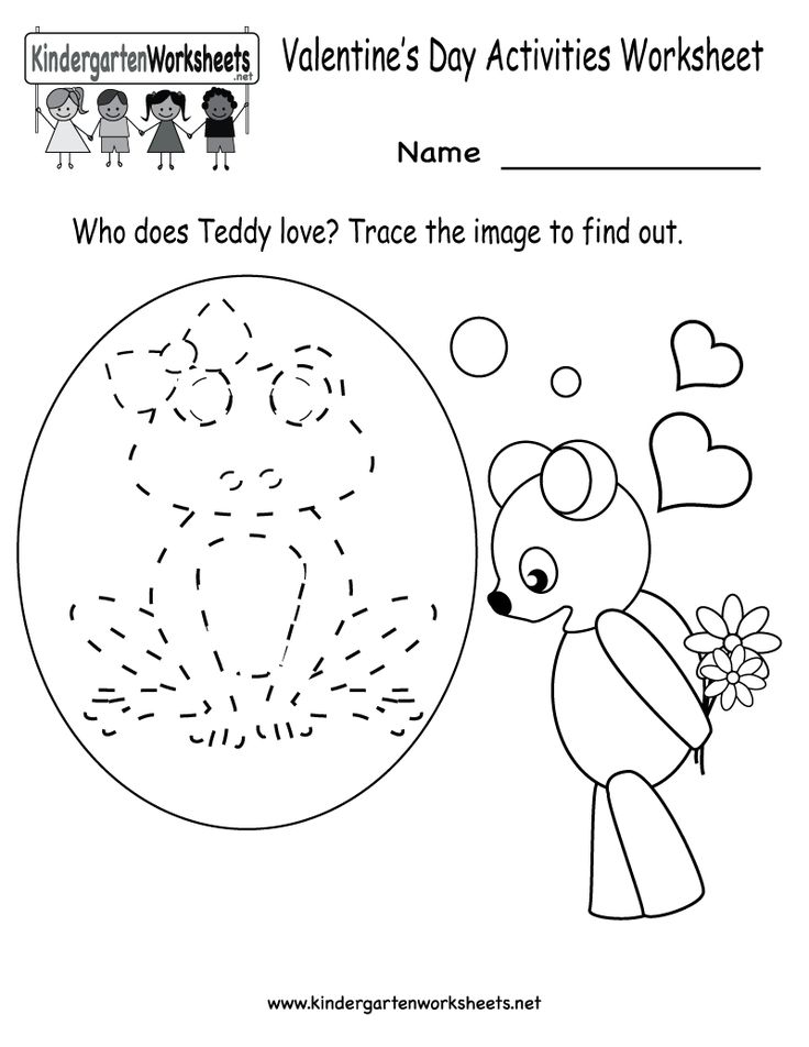 kindergarten valentine 39 s day activities worksheet printable cute school projects. Black Bedroom Furniture Sets. Home Design Ideas