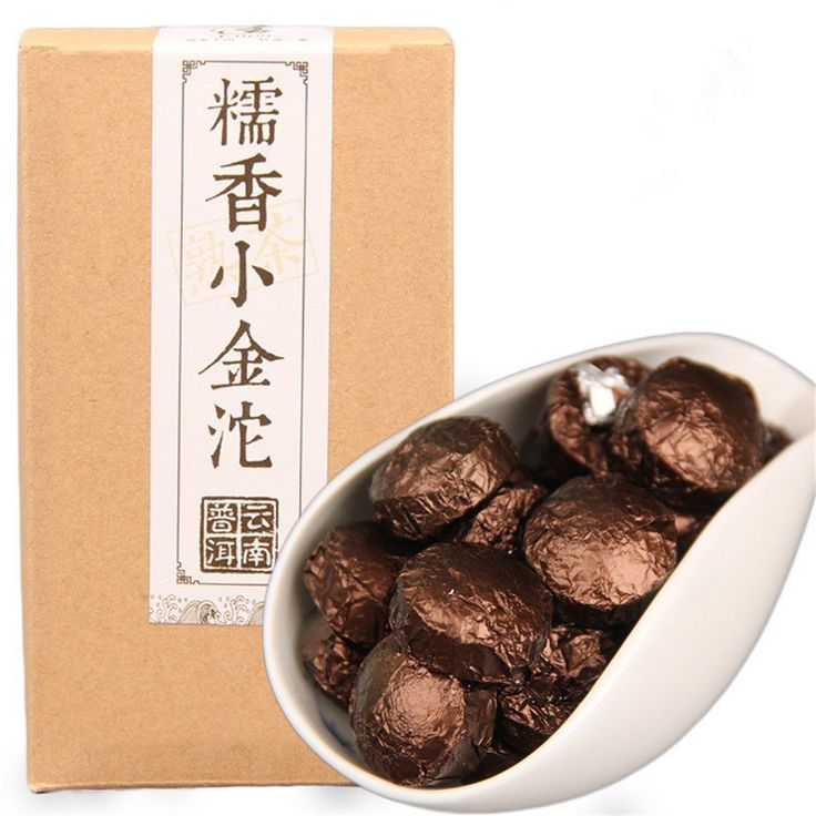 HCX Yunnan Menghai fragrant glutinous small Yunnan Tuo Pu'er Tea Tuocha tea 250g Mini waxy ripe tea -- Be sure to check out this awesome product. (This is an affiliate link and I receive a commission for the sales)