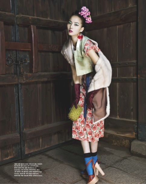 """The Terrier and Lobster: """"Winter Flowers"""" by Bo Lee for Vogue Korea"""