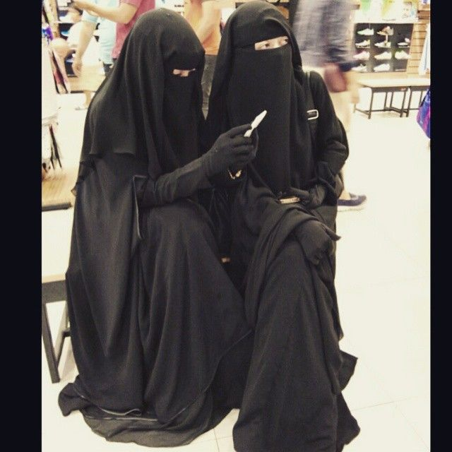 Niqabi Friends