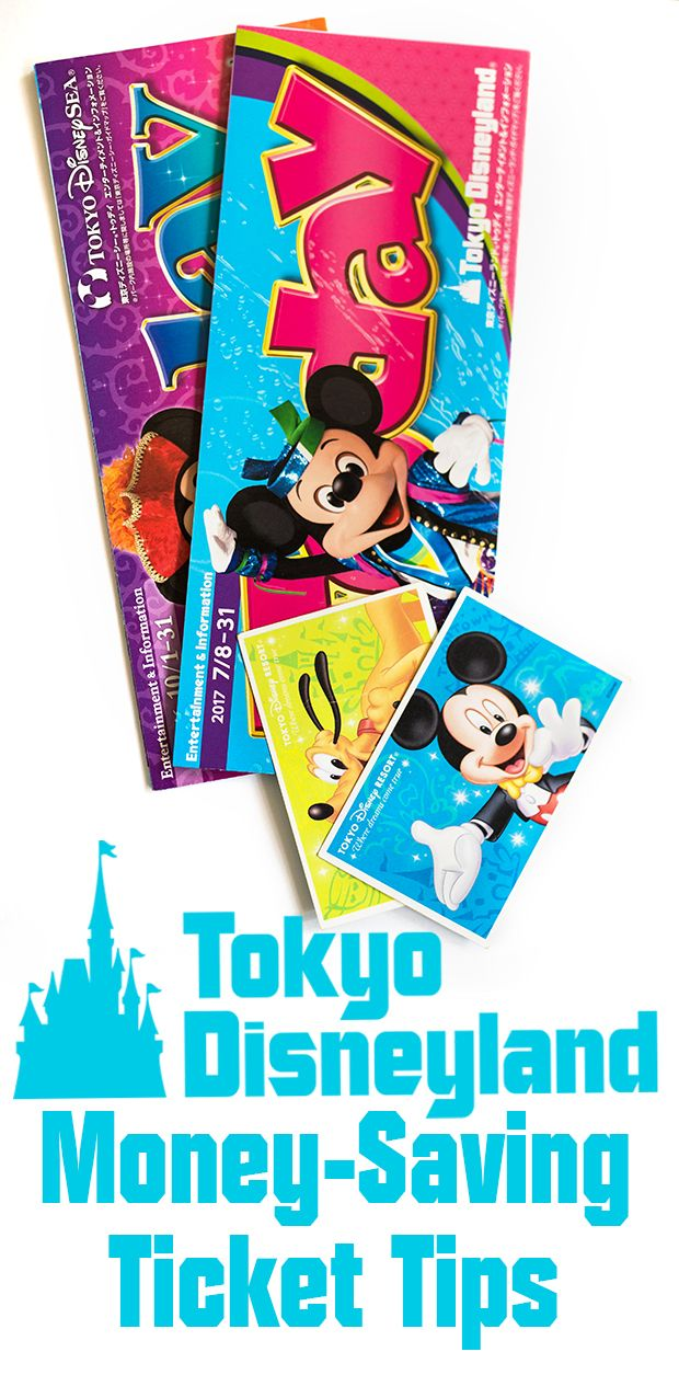Everything you need to know about tickets at Tokyo Disneyland & DisneySea!