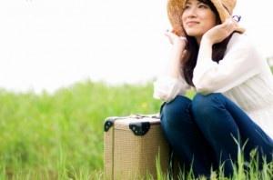 Meditar y viajar ... técnicas de relajación para meditar mientras viajas...  http://www.omsica.com/blog/tecnicas-de-relajacion-como-meditar-mientras-viajas-6002