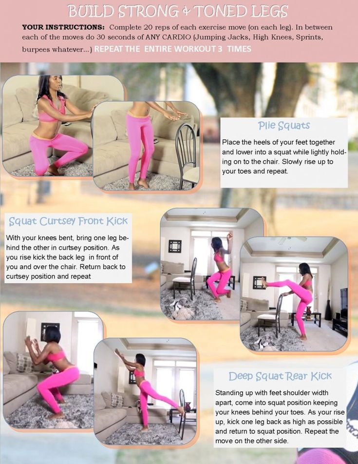 Build Strong Legs & 2-Toned ...how to get toned thighs