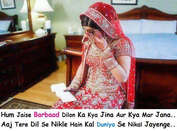 Hum Jaise BarbaadDilonKa Kya Jina Aur Kya Mar Jana… Aaj Tere Dil Se Nikle Hain Kal Duniya Se Nikal Jayenge…!!! +10 You have already voted. Similar posts: Beautiful Sad Shayari in Hindi (9.8) Best Dosti Shayari SMS in English (8.6) Hadse banke log yahaan (10.6) Happy Propose Day Hindi Shayari (11.9) Sachi Dost Hindi SMS ... Read more
