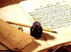 Sejarah Hadits Pada Kondifikasi Masa Kepemimpinan ~ PendiGuru