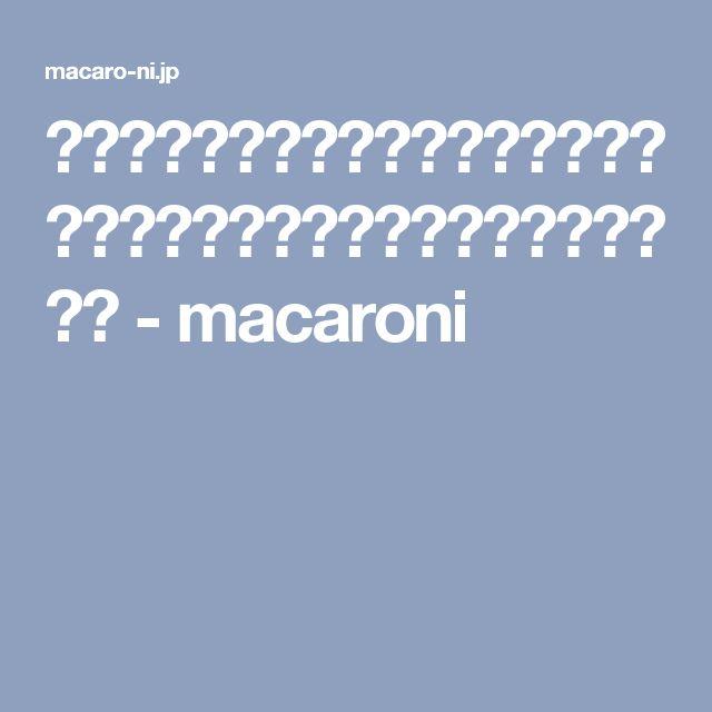 電子レンジで失敗知らず♩絶品カスタードクリームの作り方&おやつレシピ3選 - macaroni