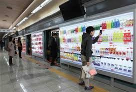 Oops, forgot to run buy the supermarket and already on your way home? In Korea, Tesco Home Plus experiments with the option to virtually buy groceries in public spaces, such as metro stations. What is it? In 2011 Tesco Home Plus saw the opportunity to place virtual shopping walls in Korea. As Koreans are the …