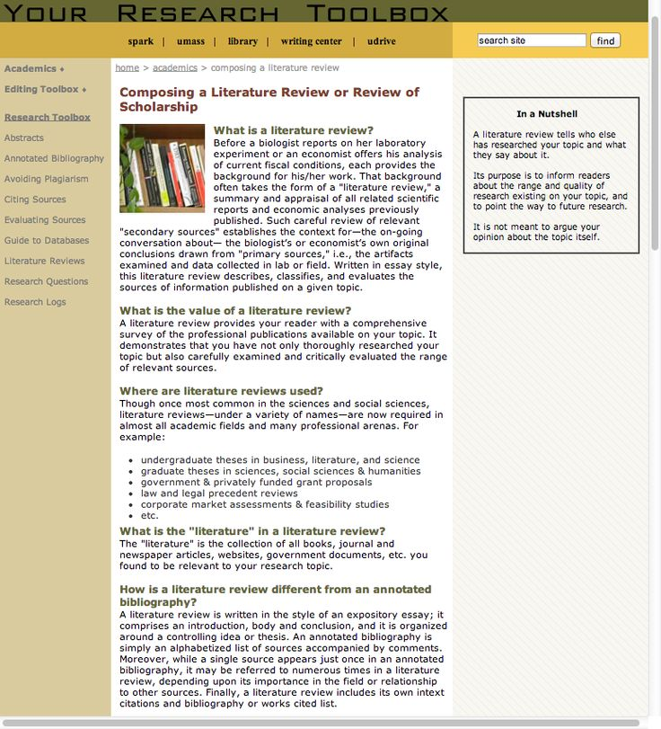 skills task force research paper Project management skills, final report page 3 2 introduction the work of the project management (pm) skills task force began in august, 2009.